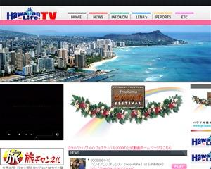 hawaiianTV.jpg